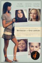 Anneler ve Kızları 1080p izle Türkçe Dublaj (2016)