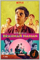 Brahman Naman 2016 izle Türkçe Dublaj