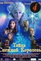 Karlar Kraliçesinin Gizemi Filmi Full Hd izle 2015