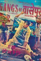 Gangs of Wasseypur 2012 İzle