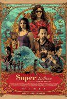 Super Deluxe 2019 İzle