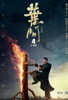 Ip Man 4: The Finale 2019 İzle